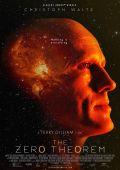 """Постер 6 из 12 из фильма """"Теорема Зеро"""" /The Zero Theorem/ (2013)"""