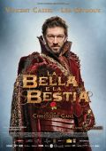 "Постер 6 из 7 из фильма ""Красавица и чудовище"" /La belle et la bête/ (2014)"