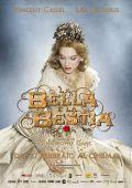 "Постер 5 из 7 из фильма ""Красавица и чудовище"" /La belle et la bête/ (2014)"