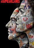 """Постер 7 из 10 из фильма """"Американцы"""" /The Americans/ (2013)"""