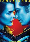 """Постер 9 из 10 из фильма """"Американцы"""" /The Americans/ (2013)"""