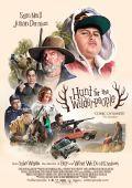 """Постер 3 из 6 из фильма """"Охота на дикарей"""" /Hunt for the Wilderpeople/ (2016)"""