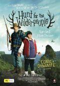 """Постер 6 из 6 из фильма """"Охота на дикарей"""" /Hunt for the Wilderpeople/ (2016)"""