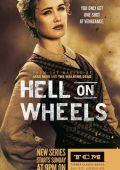"Постер 5 из 14 из фильма ""Ад на колёсах"" /Hell on Wheels/ (2011)"