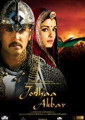 "Постер 1 из 1 из фильма ""Джодха и Акбар"" /Jodhaa Akbar/ (2008)"