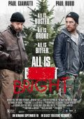 "Постер 1 из 1 из фильма ""Почти Рождество"" /All Is Bright/ (2013)"