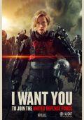 """Постер 15 из 16 из фильма """"Грань будущего"""" /Edge of Tomorrow/ (2014)"""