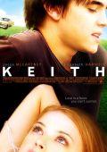 """Постер 1 из 1 из фильма """"Кит"""" /Keith/ (2008)"""