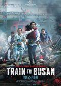 """Постер 4 из 6 из фильма """"Поезд в Пусан"""" /Train to Busan/ (2016)"""