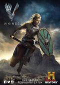 "Постер 5 из 19 из фильма ""Викинги"" /Vikings/ (2013)"