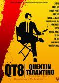 21 Год: Квентин Тарантино