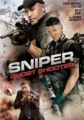 Снайпер: Стрелок-призрак