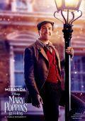 """Постер 14 из 24 из фильма """"Мэри Поппинс возвращается"""" /Mary Poppins Returns/ (2018)"""