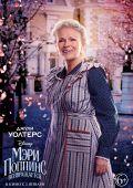 """Постер 20 из 24 из фильма """"Мэри Поппинс возвращается"""" /Mary Poppins Returns/ (2018)"""