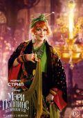 """Постер 21 из 24 из фильма """"Мэри Поппинс возвращается"""" /Mary Poppins Returns/ (2018)"""