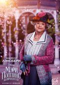 """Постер 18 из 24 из фильма """"Мэри Поппинс возвращается"""" /Mary Poppins Returns/ (2018)"""