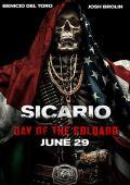 Убийца: День солдата /Sicario: Day of the Soldado/ (2018)