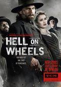 "Постер 4 из 14 из фильма ""Ад на колёсах"" /Hell on Wheels/ (2011)"