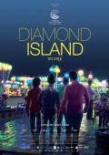 Бриллиантовый остров