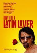 Как быть латиноамериканским любовником