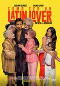 """Постер 5 из 5 из фильма """"Как быть латиноамериканским любовником"""" /How to Be a Latin Lover/ (2017)"""