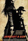 """Постер 9 из 9 из фильма """"Джейн берет ружье"""" /Jane Got a Gun/ (2016)"""