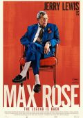 "Постер 1 из 2 из фильма ""Макс Роуз"" /Max Rose/ (2013)"