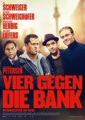 Четверо против банка