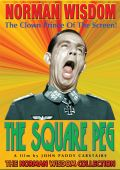 Мистер Питкин в тылу врага /The Square Peg/ (1958)