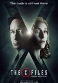 """Постер 19 из 23 из фильма """"Секретные материалы"""" /The X Files/ (1993)"""
