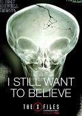 """Постер 13 из 23 из фильма """"Секретные материалы"""" /The X Files/ (1993)"""
