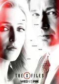 """Постер 23 из 23 из фильма """"Секретные материалы"""" /The X Files/ (1993)"""