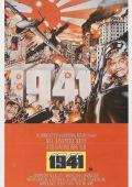 """Постер 4 из 15 из фильма """"1941"""" /1941/ (1979)"""