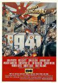 """Постер 3 из 15 из фильма """"1941"""" /1941/ (1979)"""