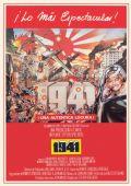 """Постер 8 из 15 из фильма """"1941"""" /1941/ (1979)"""