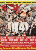 """Постер 9 из 15 из фильма """"1941"""" /1941/ (1979)"""