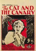 Кот и канарейка