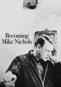 Стать Майком Николсом
