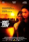 """Постер 2 из 5 из фильма """"Лагерь"""" /Boot Camp/ (2008)"""