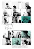 """Постер 1 из 1 из фильма """"Леденцовый дождь"""" /Hua chi liao na nu hai/ (2008)"""