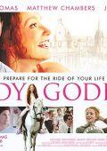"""Постер 1 из 1 из фильма """"Леди Годива"""" /Lady Godiva/ (2008)"""