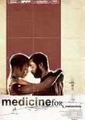 """Постер 2 из 4 из фильма """"Лекарство от меланхолии"""" /Medicine for Melancholy/ (2008)"""
