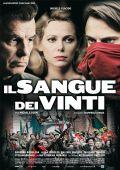 """Постер 1 из 1 из фильма """"Кровь побежденных"""" /Il sangue dei vinti/ (2008)"""