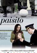 "Постер 2 из 3 из фильма ""Маленькая страна"" /Paisito/ (2008)"