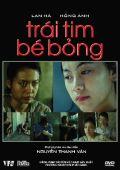 """Постер 1 из 1 из фильма """"Маленькое сердце"""" /Trai Tim Be Bong/ (2008)"""
