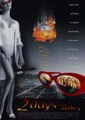 """Постер 3 из 3 из фильма """"Два дня в долине"""" /2 Days in the Valley/ (1996)"""
