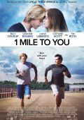 В одной миле от тебя /1 Mile to You/ (2017)