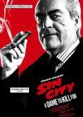 """Постер 36 из 40 из фильма """"Город грехов 2: Женщина, ради которой стоит убивать"""" /Sin City: A Dame to Kill For/ (2014)"""