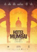 Отель Мумбаи /Hotel Mumbai/ (2018)