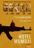 """Постер 5 из 13 из фильма """"Отель Мумбаи: Противостояние"""" /Hotel Mumbai/ (2018)"""